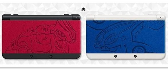 Carcasas Pokemon X e Y